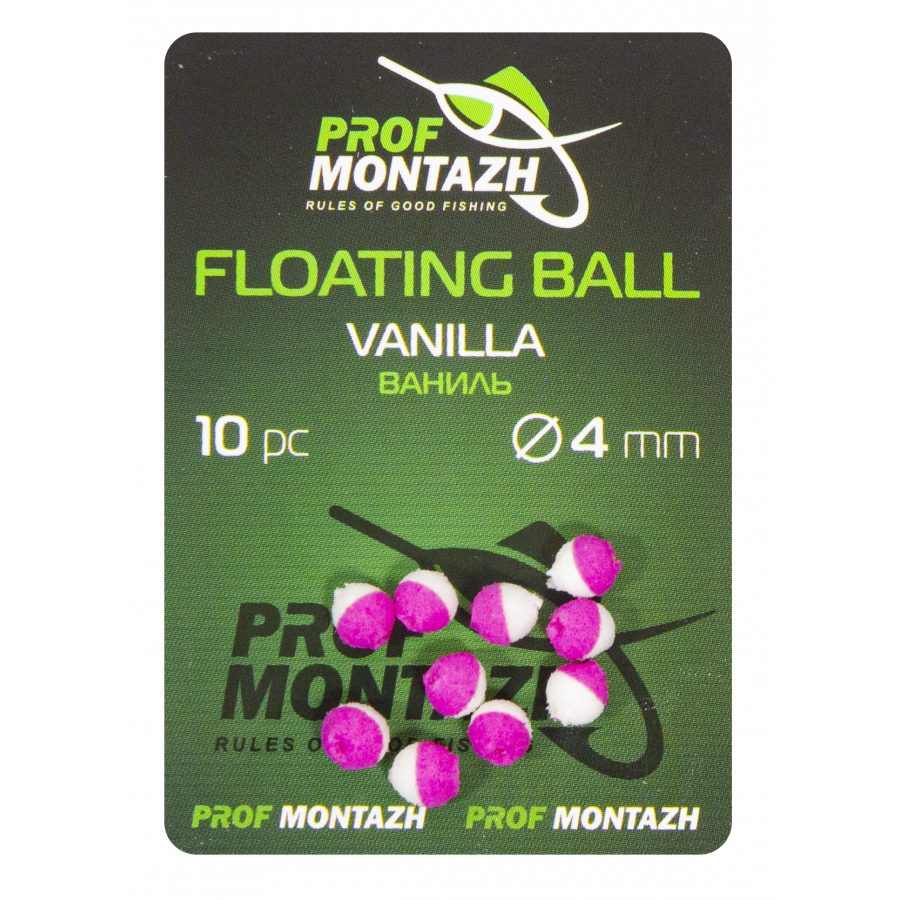 """Плавающая насадка Floating Ball 4mm Ваниль """"Vanilla"""""""