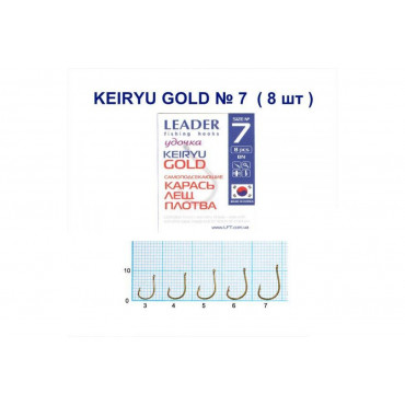 Крючок Leader KEIRYU GOLD
