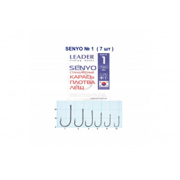 Крючок Leader Senyo