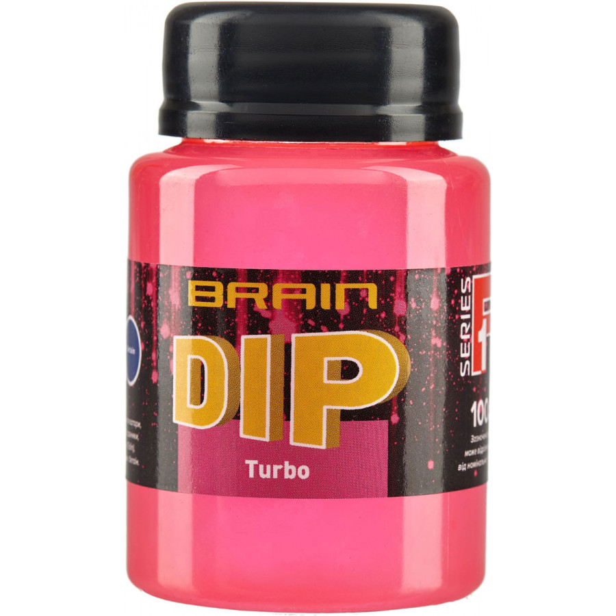 Дип для бойлов Brain F1 TURBO (bubble gum) 100ml