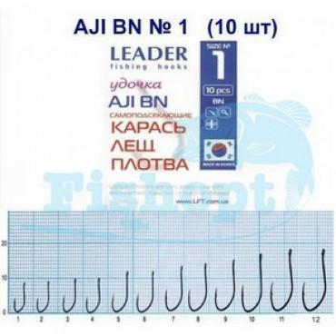 Крючок Leader удочка AJI BN