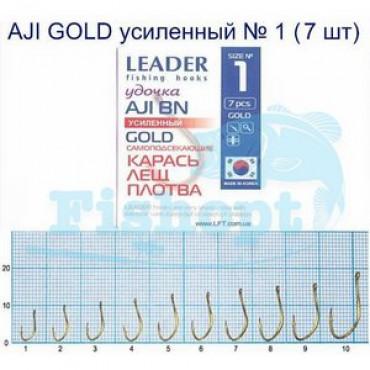Крючок Leader удочка AJI GOLD