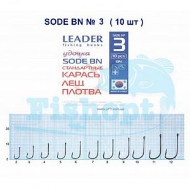Крючок Leader Sode BN