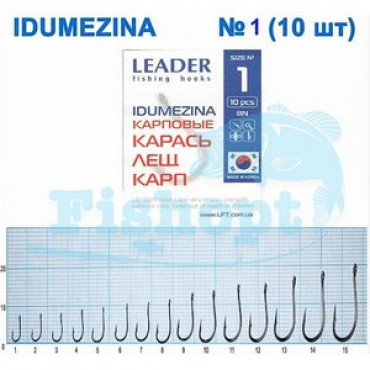Крючок Leader Idumezina