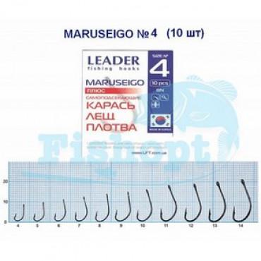 Крючок Leader Maruseigo