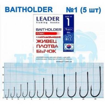 Крючок Leader Baitholder