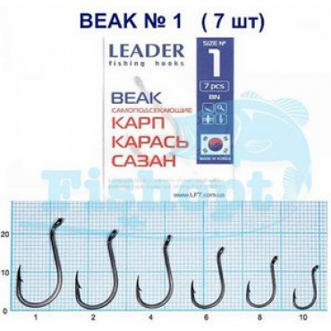 Крючок Leader BEAK