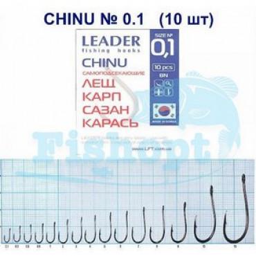 Крючок Leader CHINU
