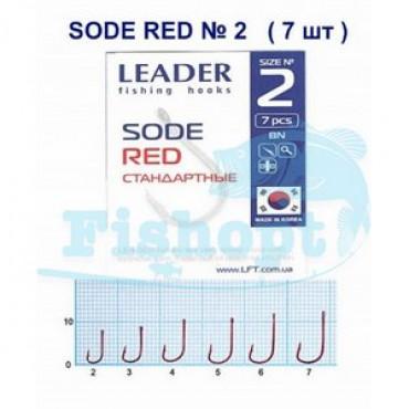 Крючок Leader Sode RED