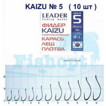 Крючок Leader KAIZU