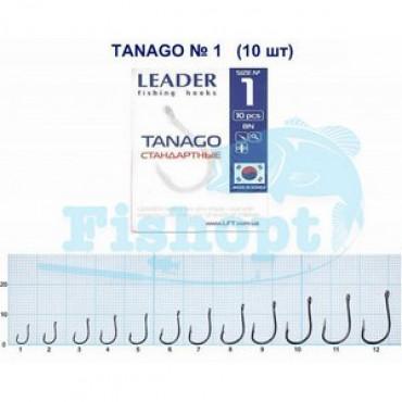 Крючок Leader TONAGO