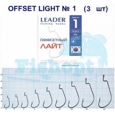 Крючок Leader Offset Light