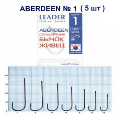 Крючок Leader Aberdeen