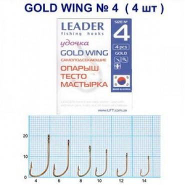 Крючок Leader Gold Wing