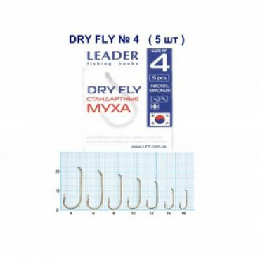Крючок Leader Dry Fly