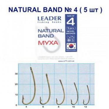 Крючок Leader Natural Bend