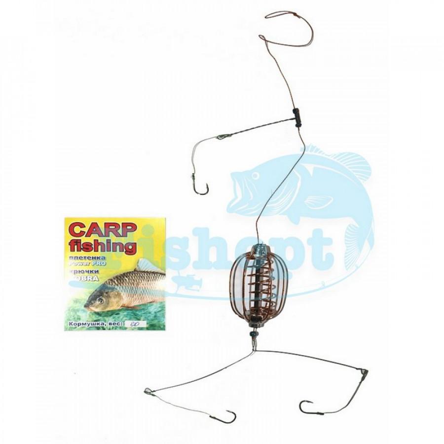 """Carp Fishing снасть годівниця у зборі кавун"""" 30g"""