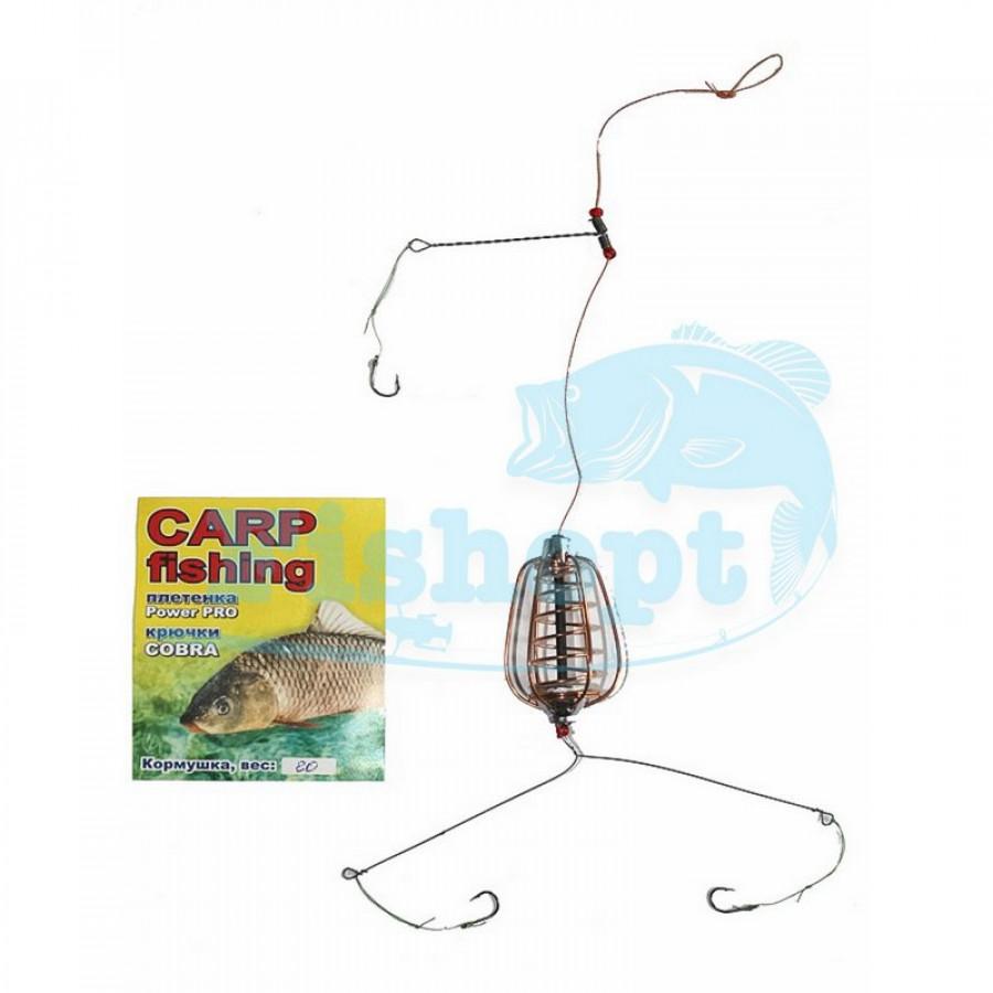 """Carp Fishing снасть годівниця у зборі груша"""" 20g"""