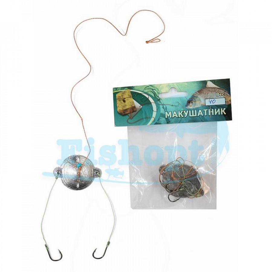 Carp Fishing макушатник оснащенный (свинец)круглый 40g